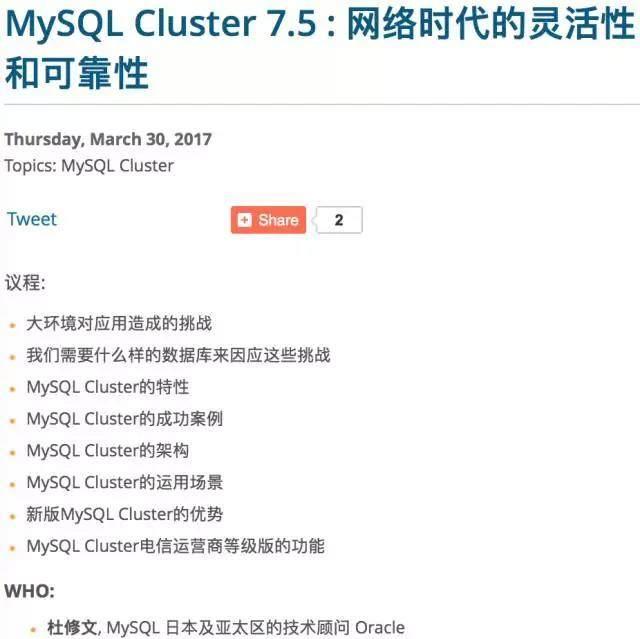 mysql_cluster7.5